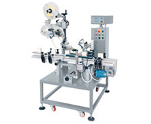 ALbelt Open Base Labeling Machine